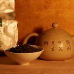 Дядюшкин чай