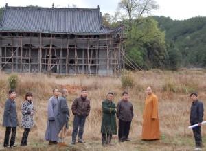 Консультация храма
