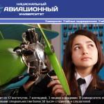 Лекции Шентана Су в Киеве <br>в ноябре 2013</br>