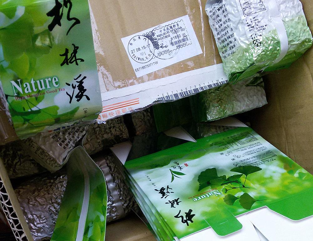 Чай улун Шаньлиньси