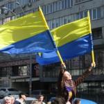 Кто перевернул флаг Украины?