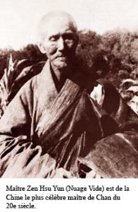 Мастер Сюй-юнь