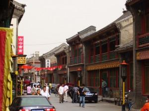 Улица Лю Ли Чан