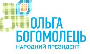 Ольга Богомолец логотип