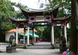 Ворота на горе Гушань