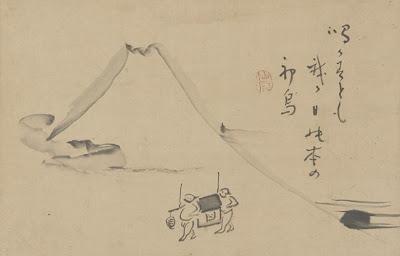 Гора Фудзи Сэнгая