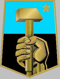 Щит герба Донецка