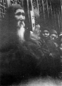 Hsu Yun - Сюй-Юнь