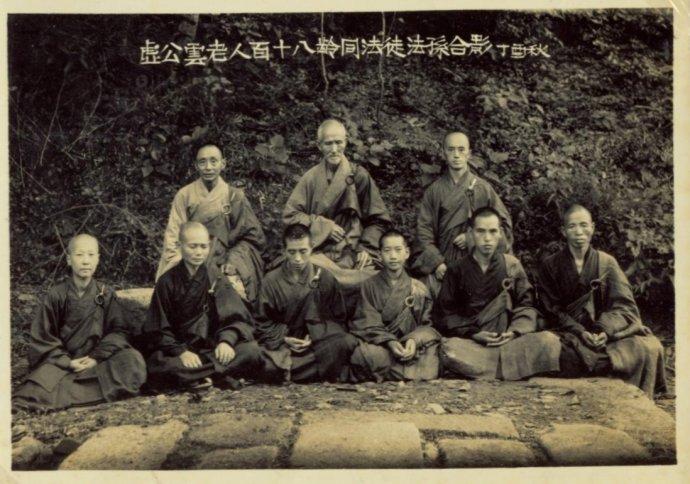 Сюй-юнь и монахи