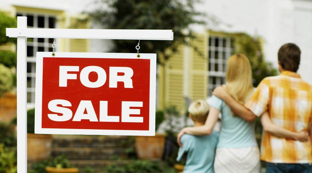 Как продать дом, квартиру