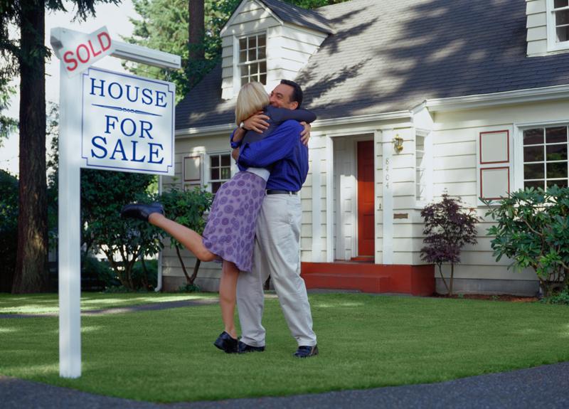 Продажа дома, квартиры