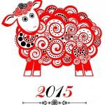 Какого цвета Овца 2015?