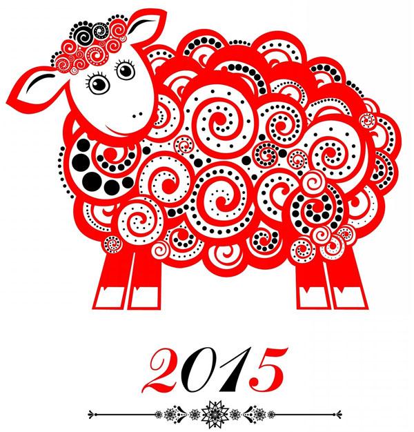 Года Овцы 2015