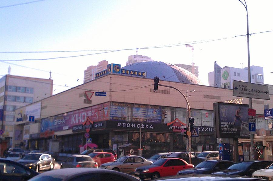 Планетарий в Киеве