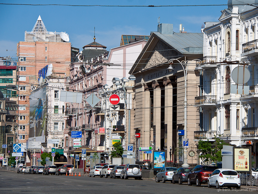 Кинотеатр Киев на улице Красноармейской