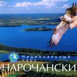 13-22 июня: Ретрит в Беларуси
