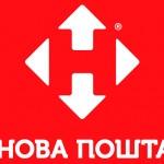 Логотип Новой Почты