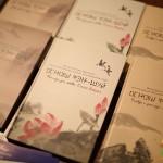 Книга «Основы фэншуй»