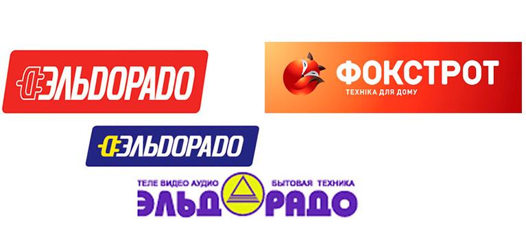 Foxtrot Eldorado лого