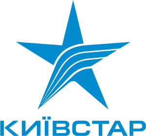 Киевстар старый логотип