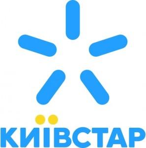 Картинки по запросу киевстар лого