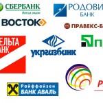 Лого банков и прогноз