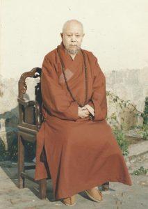 Учитель Пу Юй, мастер дзэн и чай
