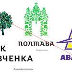 Лого-диверсия студии Лебедева