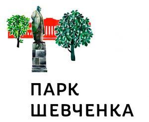 Логотип парка Шевченко