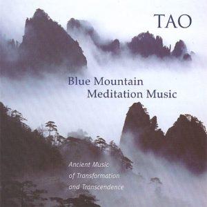 Музыка фэншуй, для расслабления и медитации