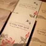 Книги, талисманы, чай улун, скребок гуаша, плакаты, музыка от мастера фэншуй Шентана Су