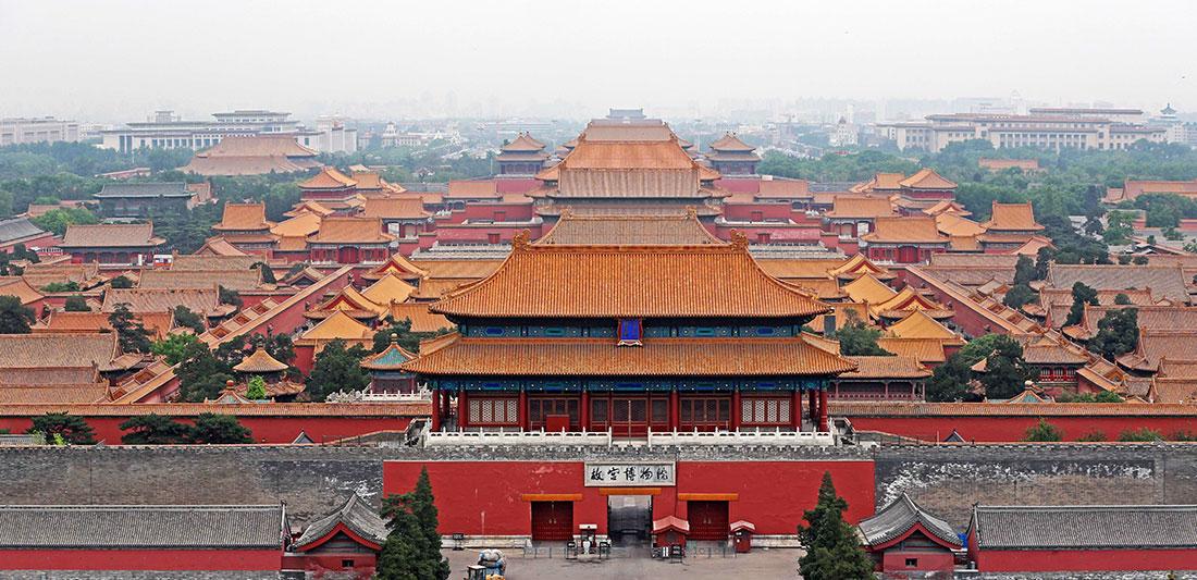 Запретный город, Пекин фен-шуй