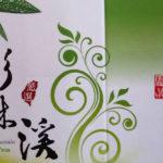 Весенний чай от Шентана Су