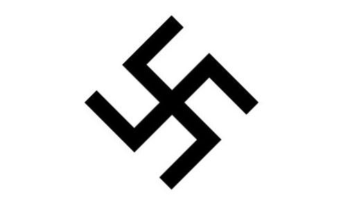 Свастика Гитлера