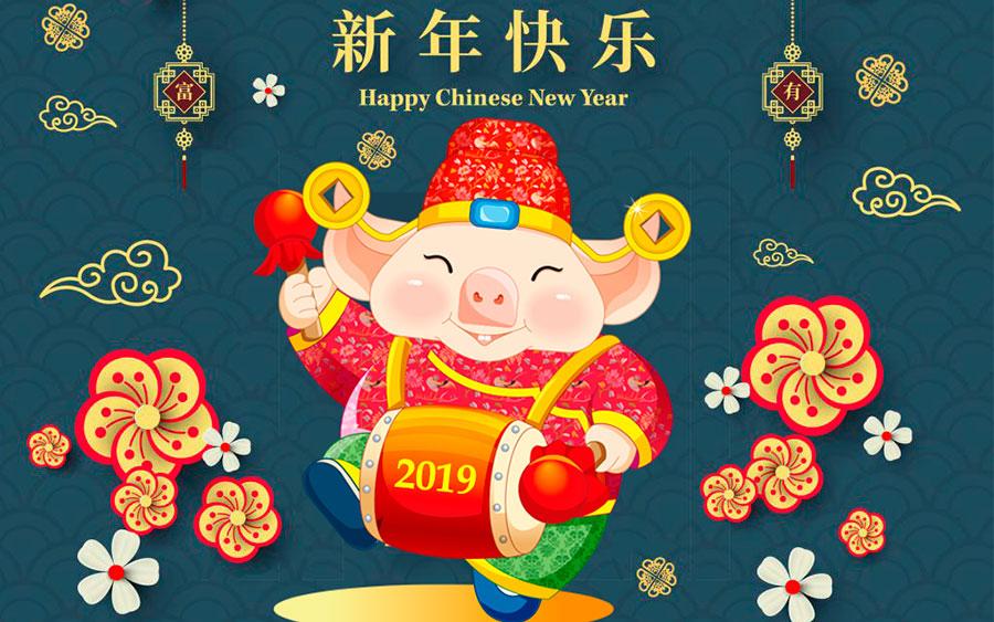 Китайский Новый год Свиньи 2019