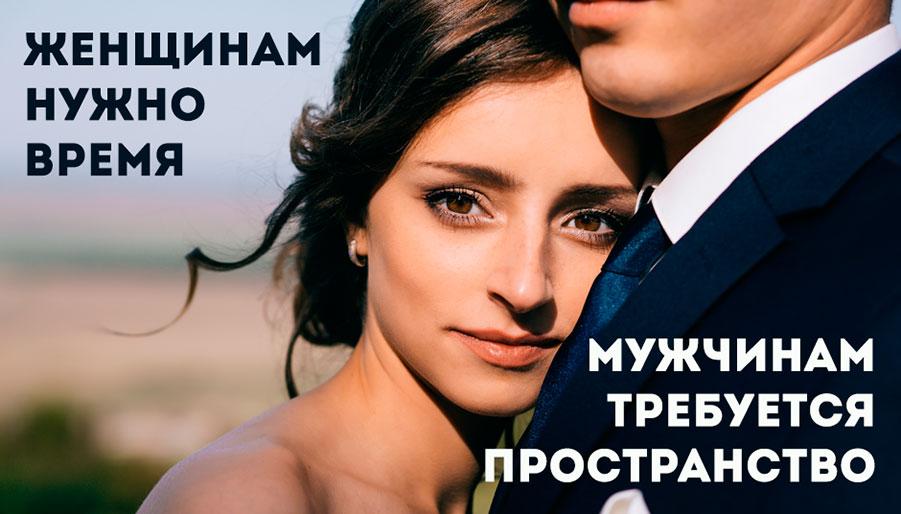 Фэншуй отношений, мужчина, женщина, место, время