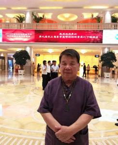 Мастер фэншуй на конференции по И-Цзин