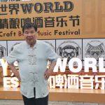 Фэншуй - Всемирный Торговый Центр Шанхая
