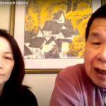 Шентан Су: Что значит хороший фэншуй?