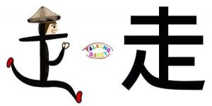 китайский язык Дарья Литвин