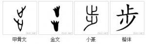 китайский язык изучаем